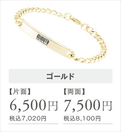 kakaku_g2