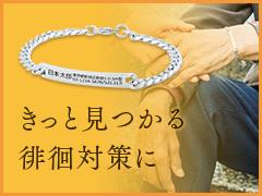 kaigo_banner