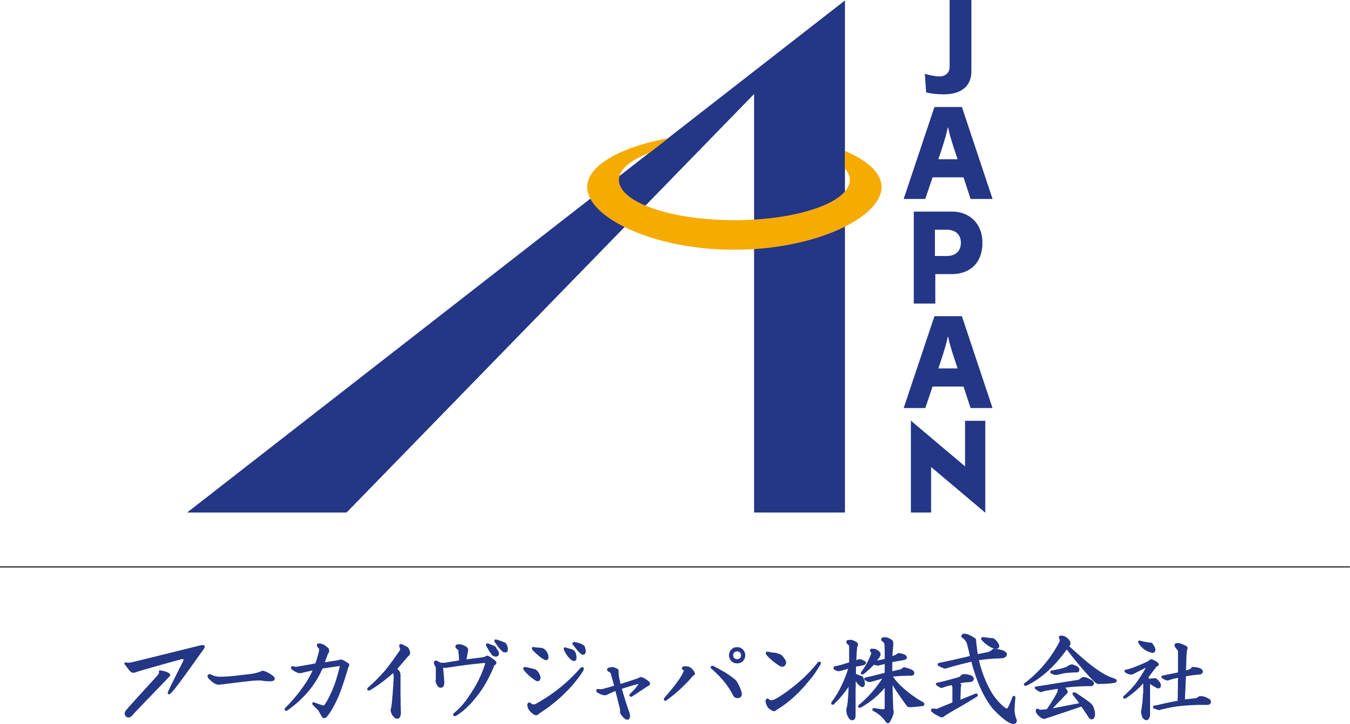 アーカイヴジャパン株式会社